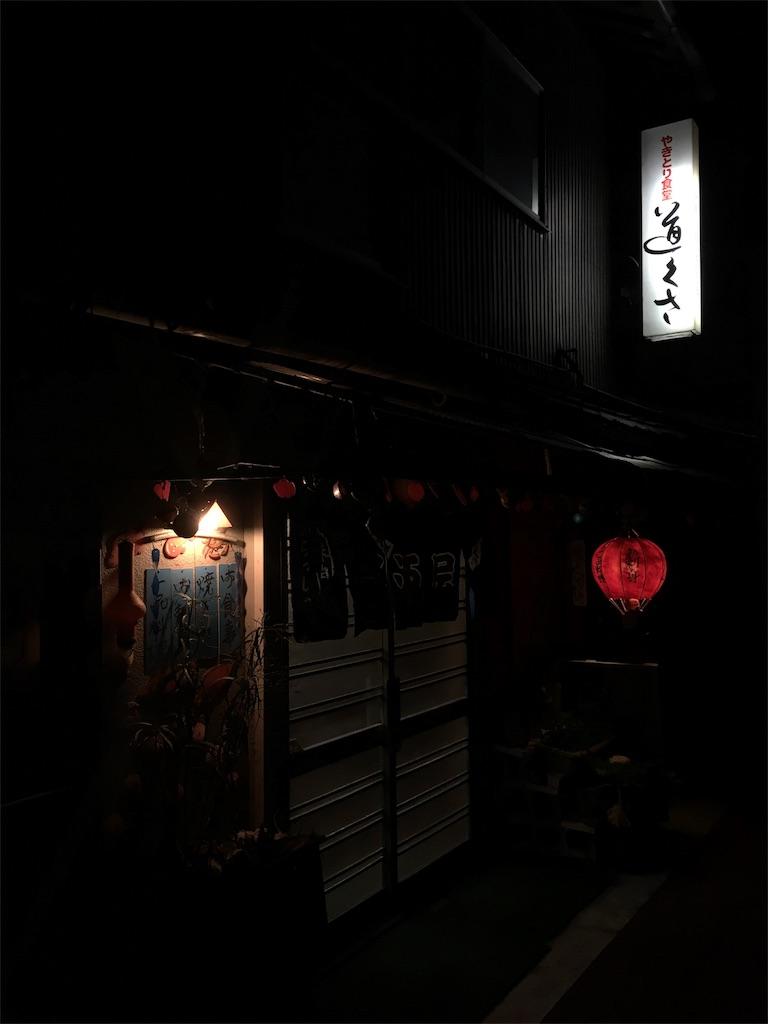 f:id:osakezukideotakunaocchan:20170118173003j:image