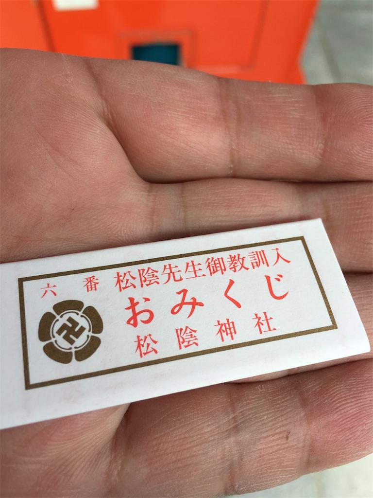 f:id:osakezukideotakunaocchan:20170120123724j:image