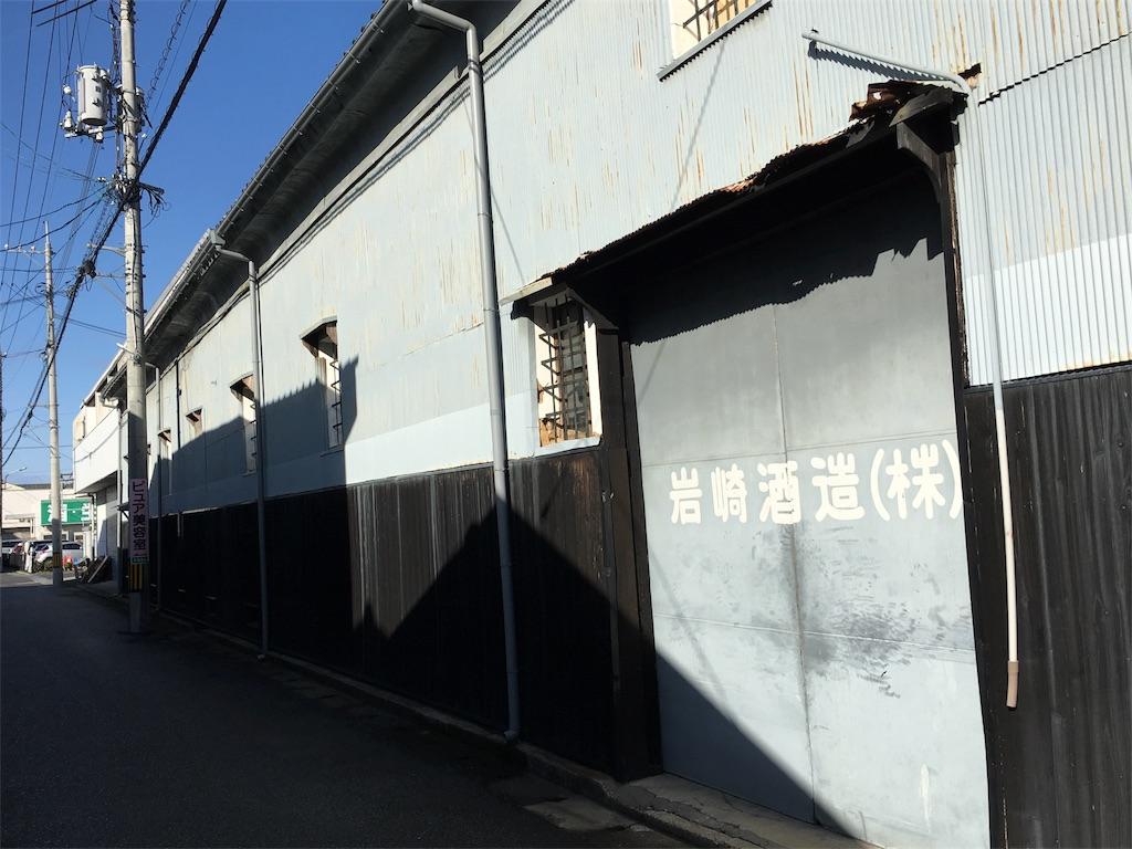 f:id:osakezukideotakunaocchan:20170121101240j:image