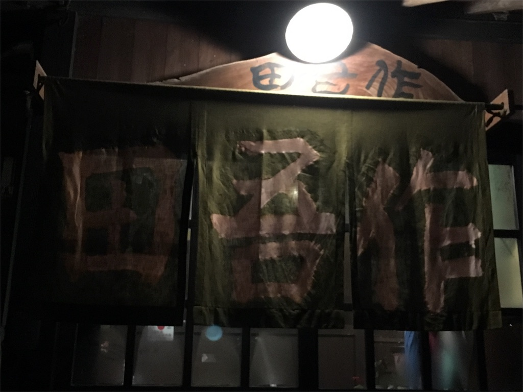 f:id:osakezukideotakunaocchan:20170121115653j:image