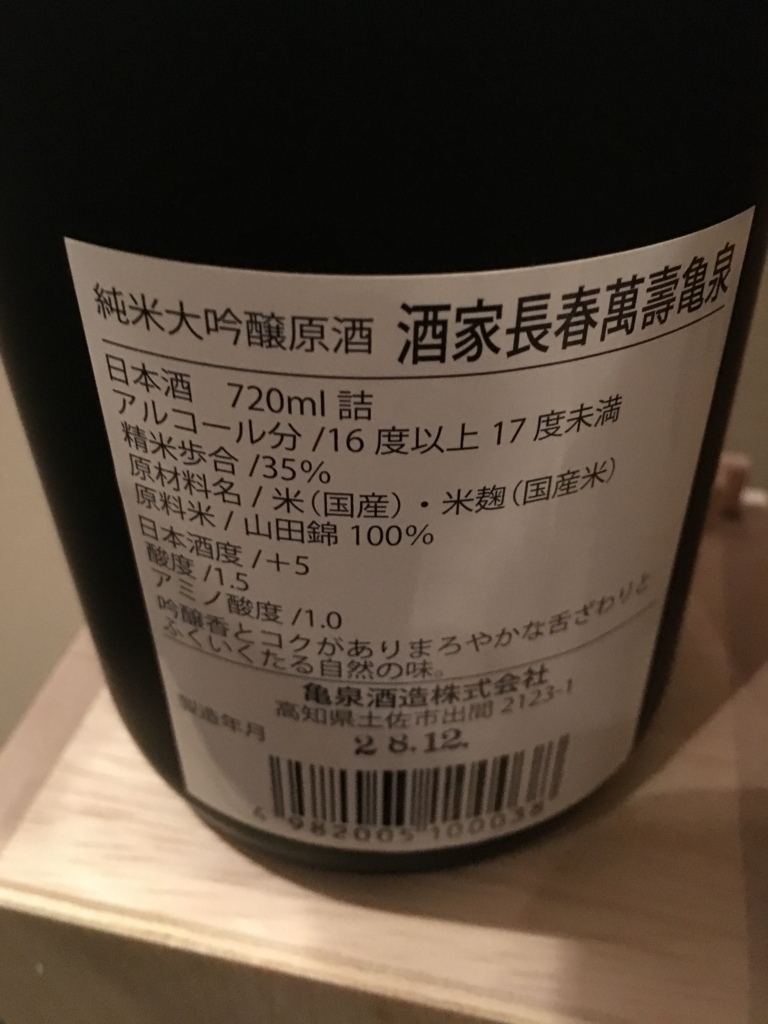 f:id:osakezukideotakunaocchan:20170128120242j:plain