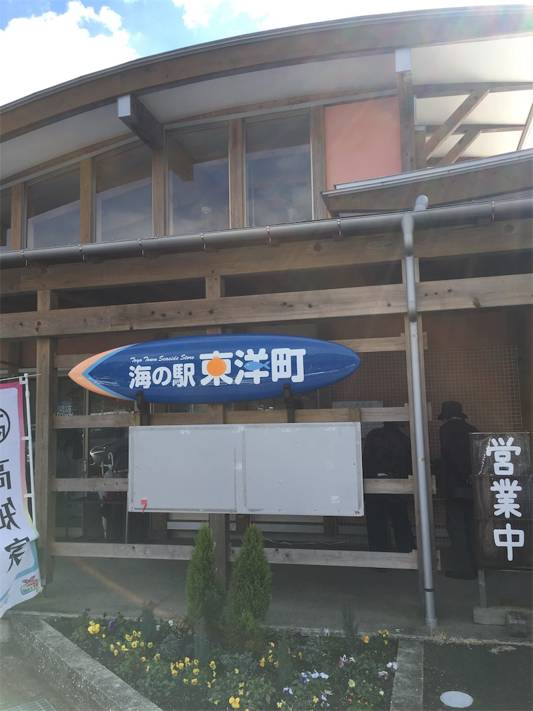 f:id:osakezukideotakunaocchan:20170212173040j:image