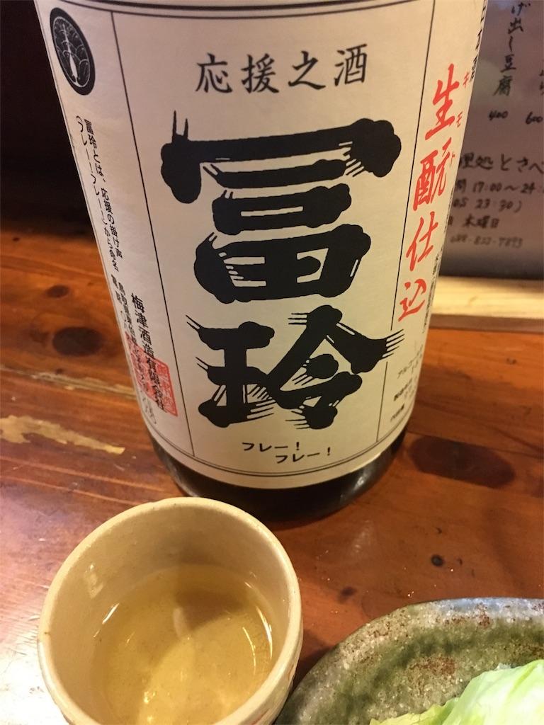 f:id:osakezukideotakunaocchan:20170215194630j:image