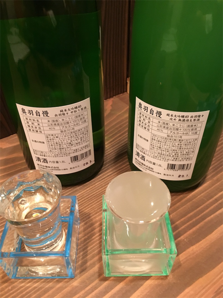 f:id:osakezukideotakunaocchan:20170216021012j:image
