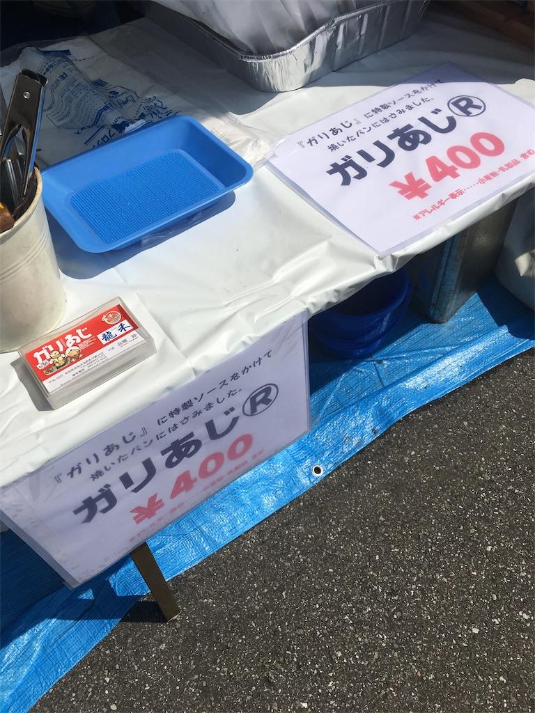 f:id:osakezukideotakunaocchan:20170402222230j:image