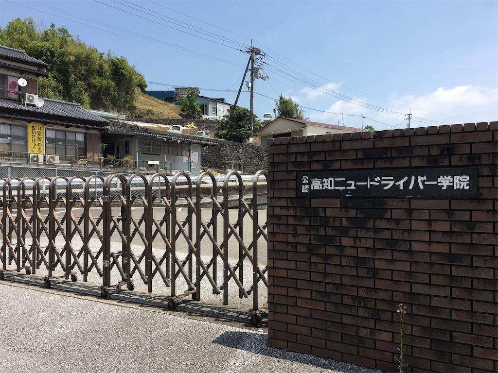 f:id:osakezukideotakunaocchan:20170522132717j:image