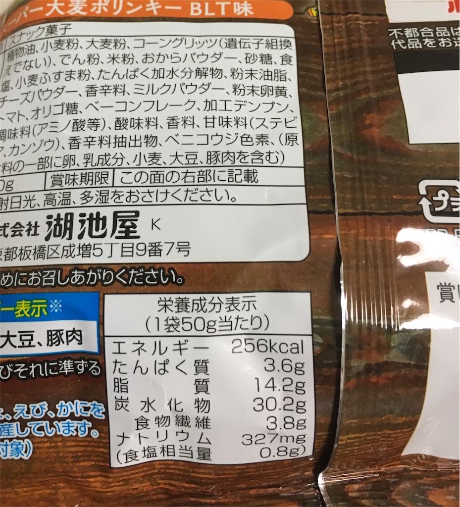 f:id:osakezukideotakunaocchan:20170529114629j:image