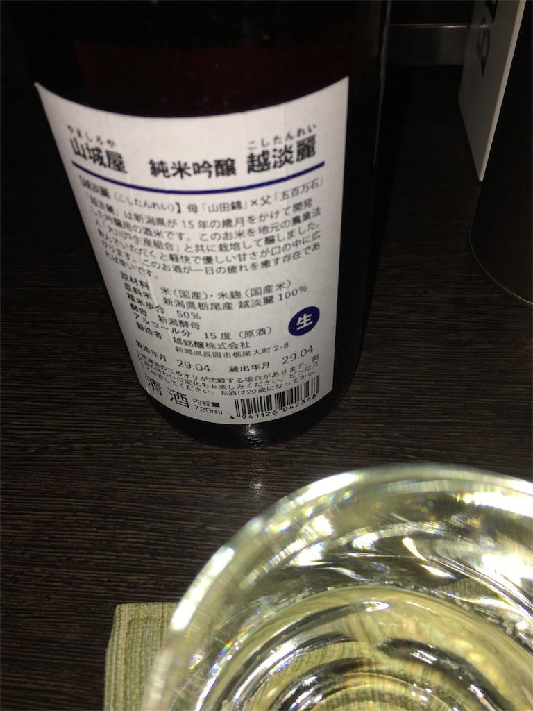 f:id:osakezukideotakunaocchan:20170531004551j:image