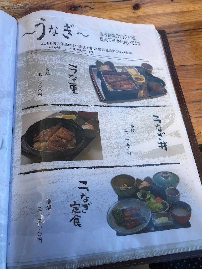 f:id:osakezukideotakunaocchan:20170604170122j:image