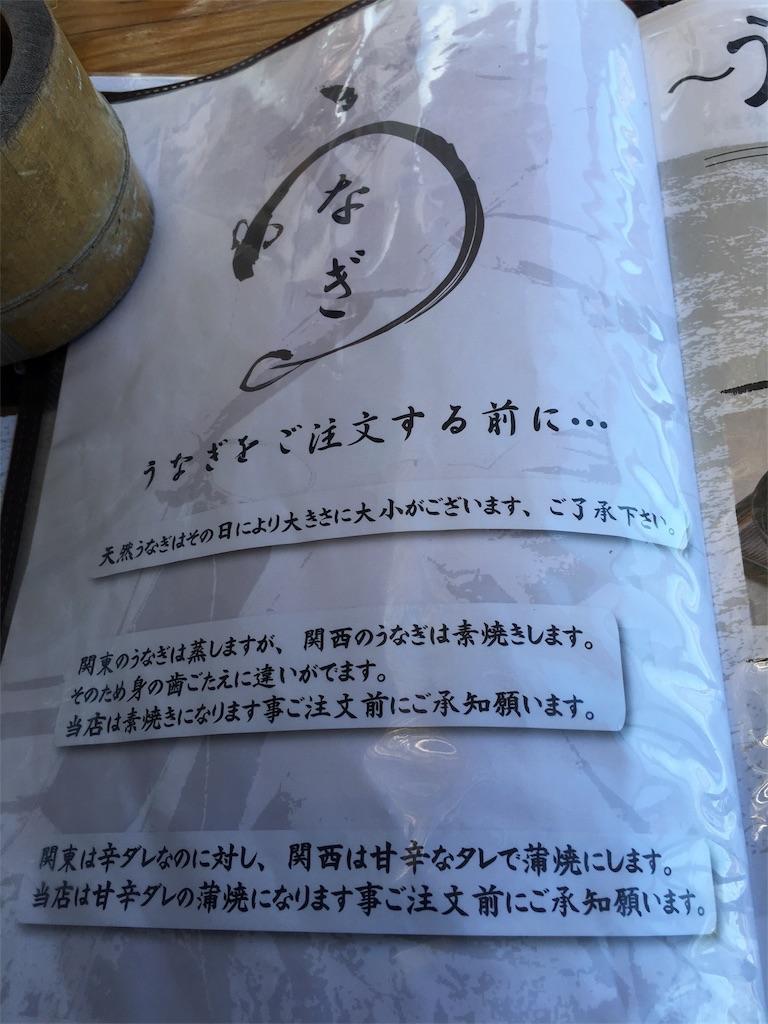 f:id:osakezukideotakunaocchan:20170604170150j:image