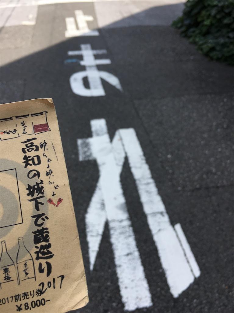 f:id:osakezukideotakunaocchan:20170702141522j:image