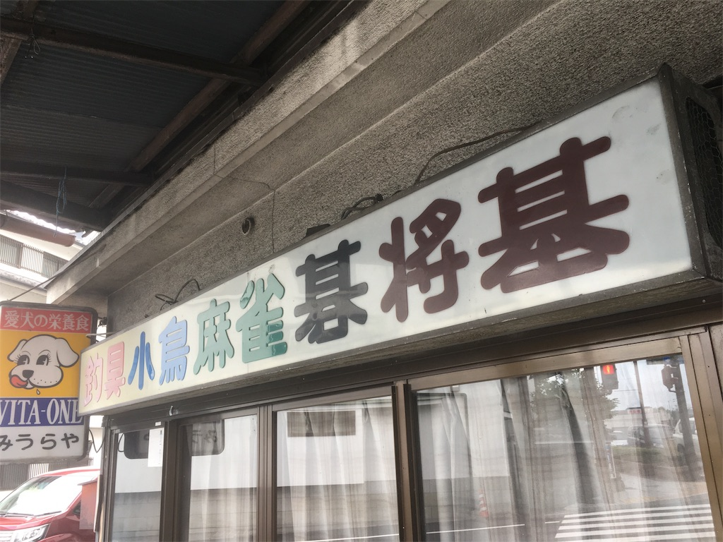 f:id:osakezukideotakunaocchan:20170814111830j:image