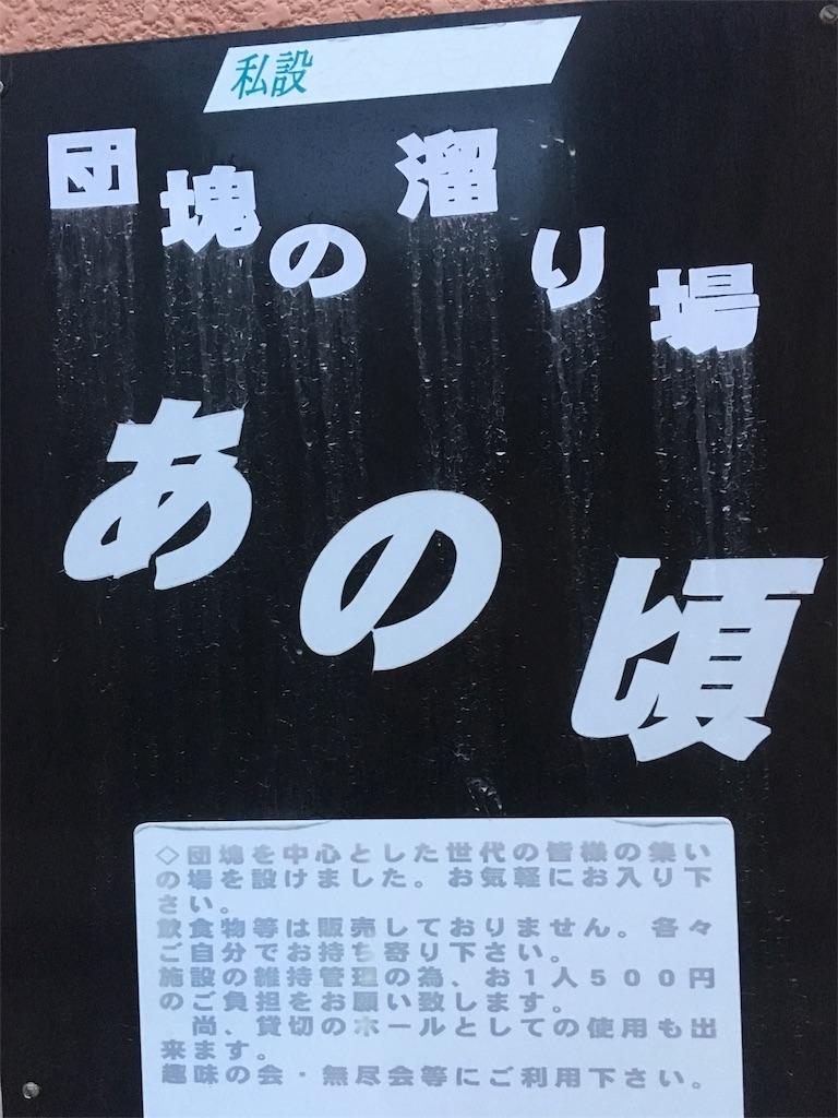 f:id:osakezukideotakunaocchan:20170816153936j:image