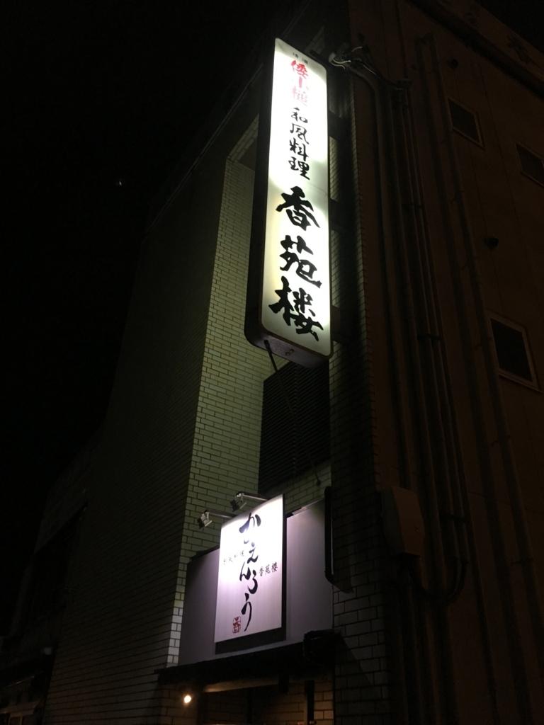 f:id:osakezukideotakunaocchan:20170824151253j:plain