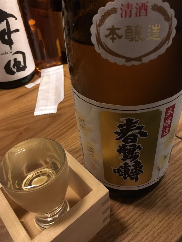 f:id:osakezukideotakunaocchan:20170910211657j:image