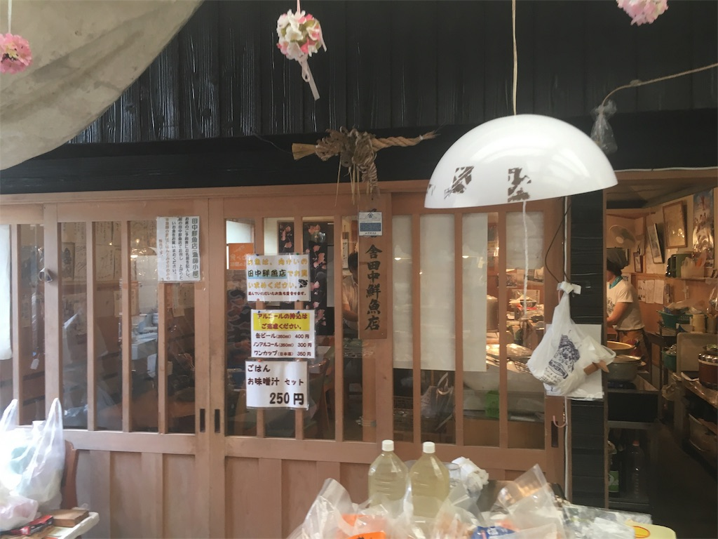 f:id:osakezukideotakunaocchan:20171012115332j:image