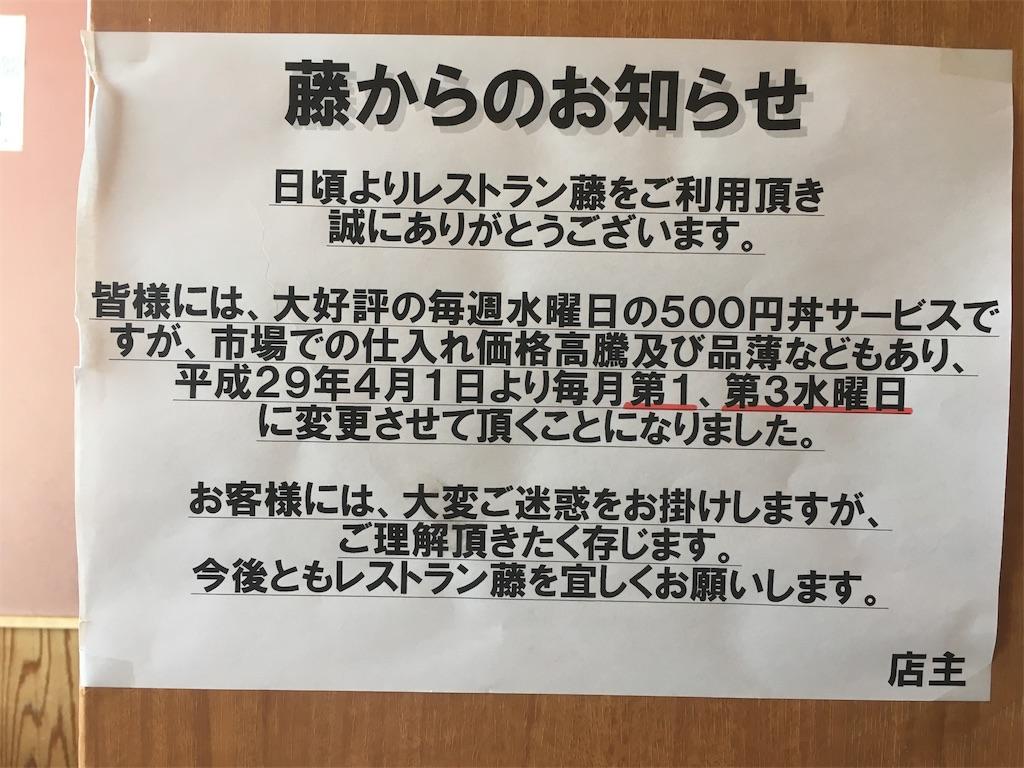f:id:osakezukideotakunaocchan:20171013105728j:image