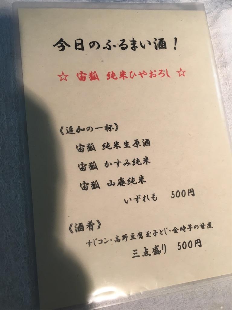 f:id:osakezukideotakunaocchan:20171014185324j:image