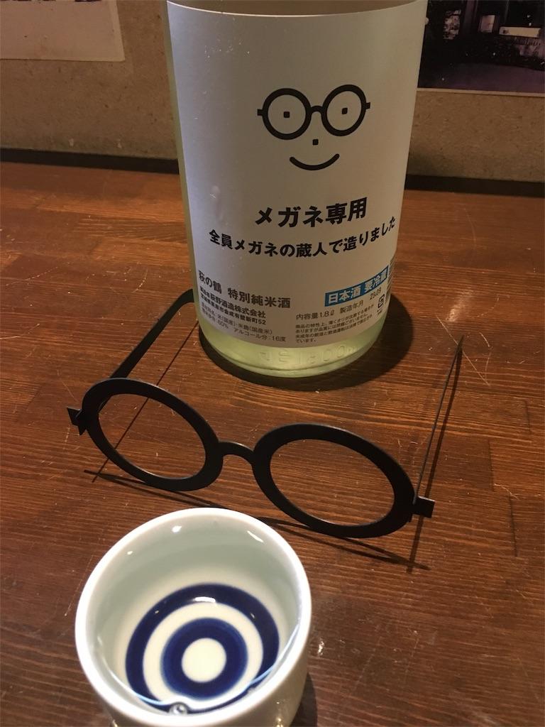 f:id:osakezukideotakunaocchan:20171019184306j:image