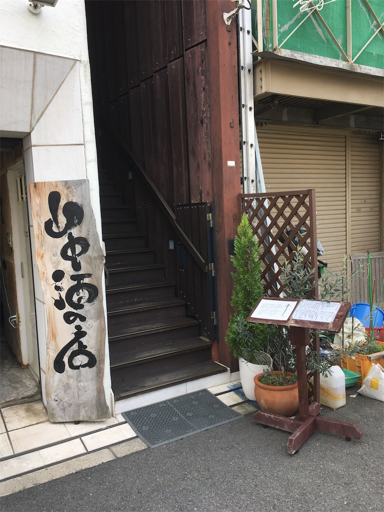 f:id:osakezukideotakunaocchan:20171020200504j:image