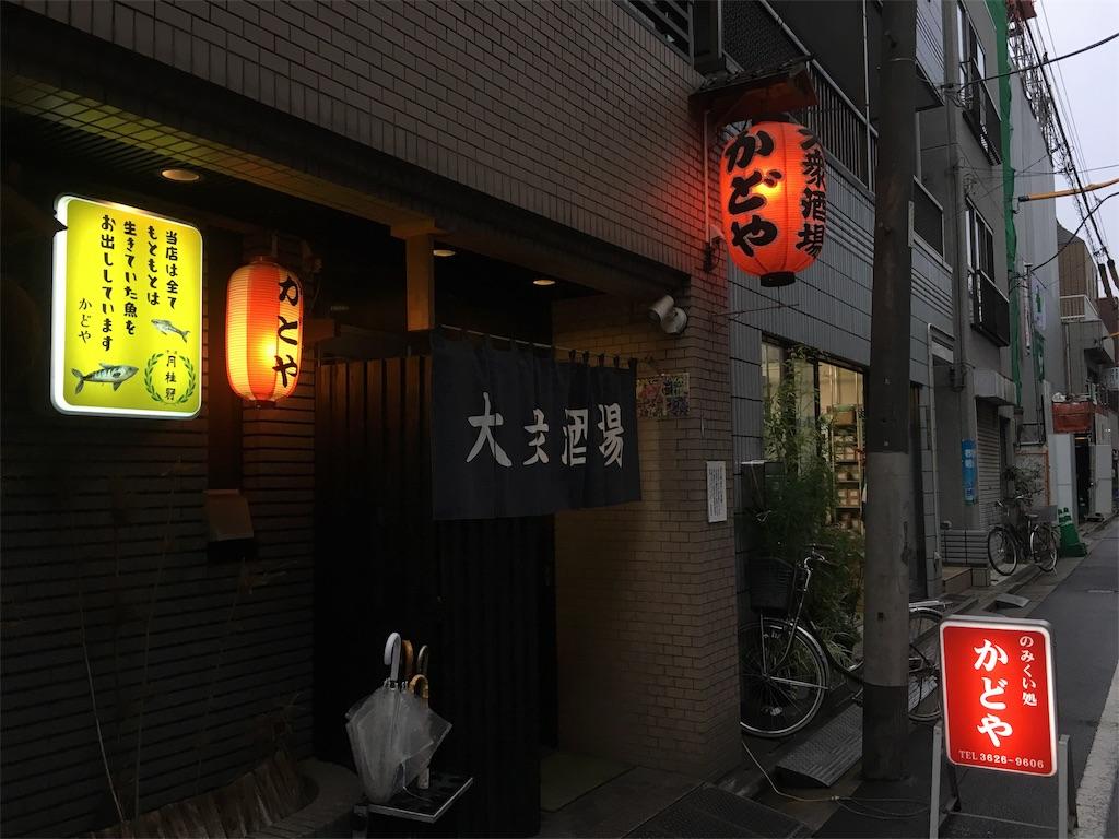 f:id:osakezukideotakunaocchan:20171029104422j:image