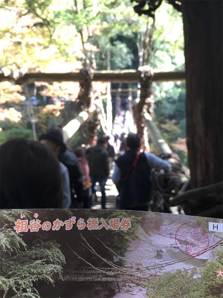 f:id:osakezukideotakunaocchan:20171122115914j:image