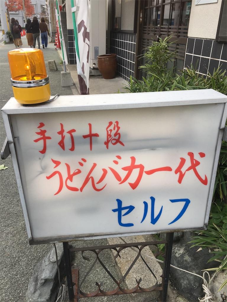 f:id:osakezukideotakunaocchan:20171125114219j:image