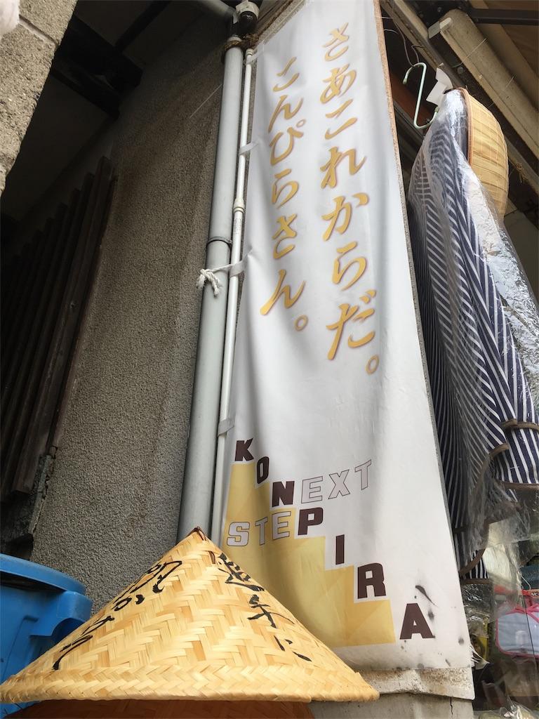 f:id:osakezukideotakunaocchan:20171126121108j:image