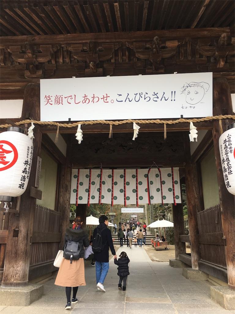 f:id:osakezukideotakunaocchan:20171126121236j:image