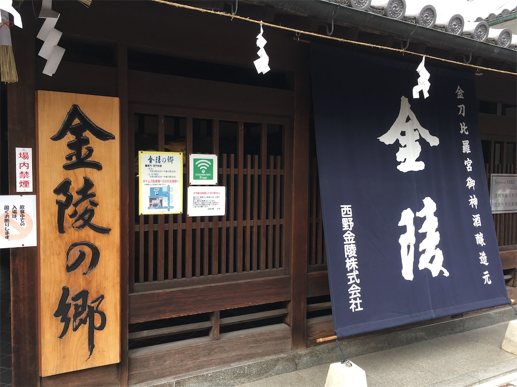 f:id:osakezukideotakunaocchan:20171126122649j:image