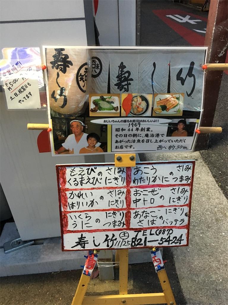 f:id:osakezukideotakunaocchan:20171202123308j:image