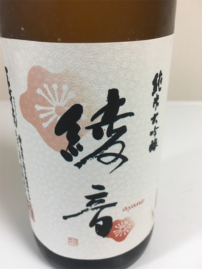f:id:osakezukideotakunaocchan:20171212103741j:image