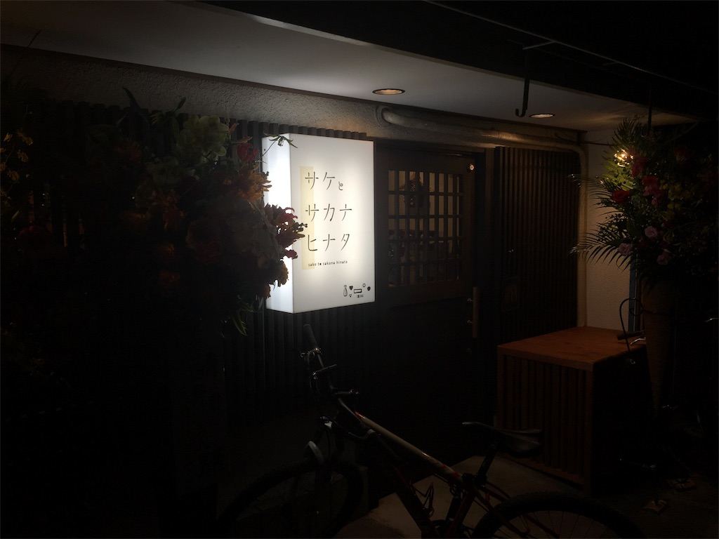 f:id:osakezukideotakunaocchan:20171219005837j:image