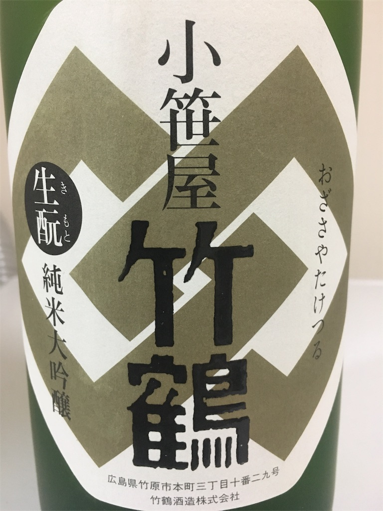 f:id:osakezukideotakunaocchan:20180101182630j:image