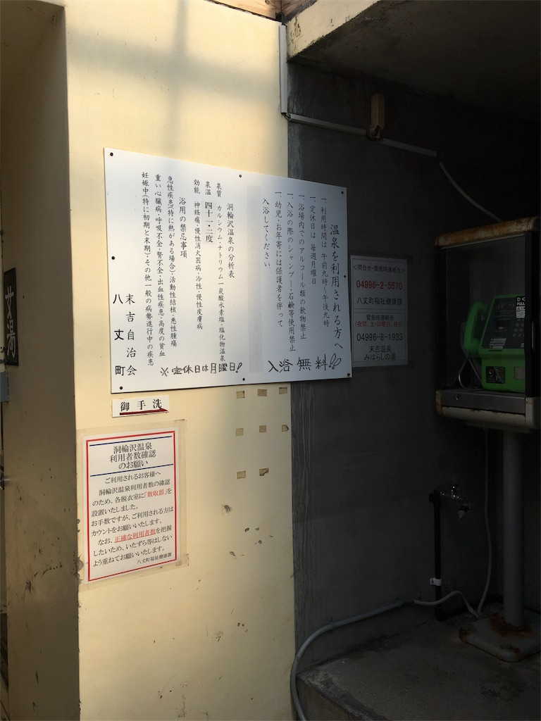 f:id:osakezukideotakunaocchan:20180117174503j:image