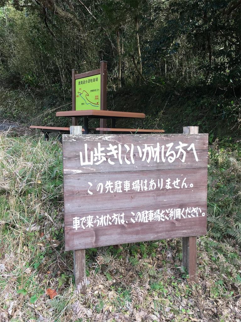 f:id:osakezukideotakunaocchan:20180117204554j:image