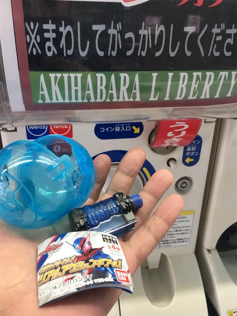 f:id:osakezukideotakunaocchan:20180126122447j:image