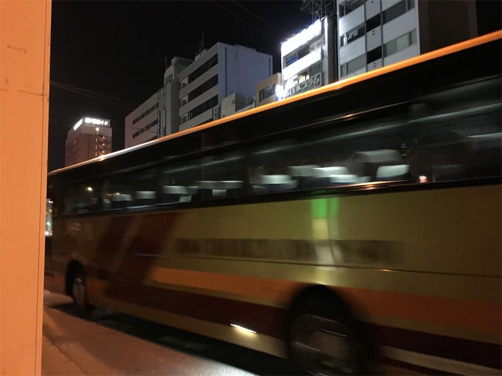 f:id:osakezukideotakunaocchan:20180127020648j:image