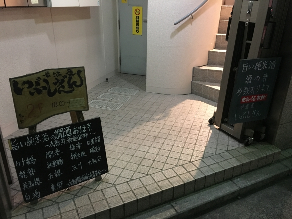 f:id:osakezukideotakunaocchan:20180203152728j:plain