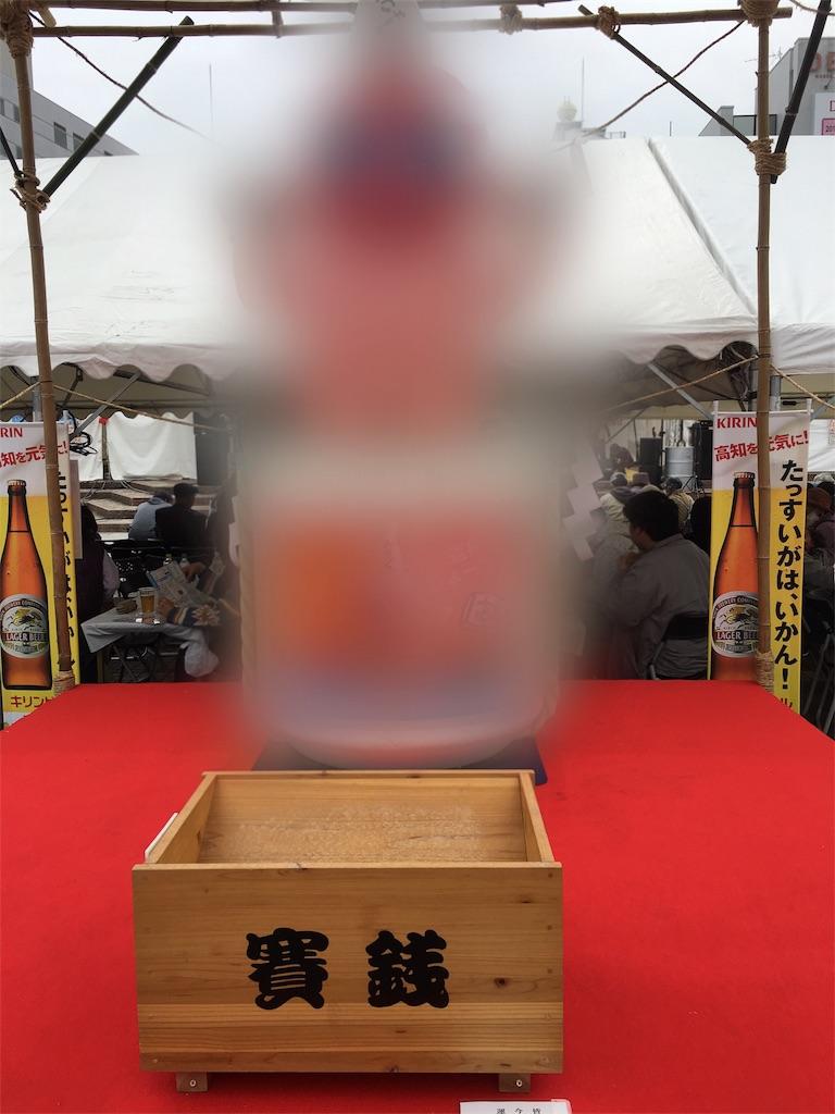 f:id:osakezukideotakunaocchan:20180303134901j:image