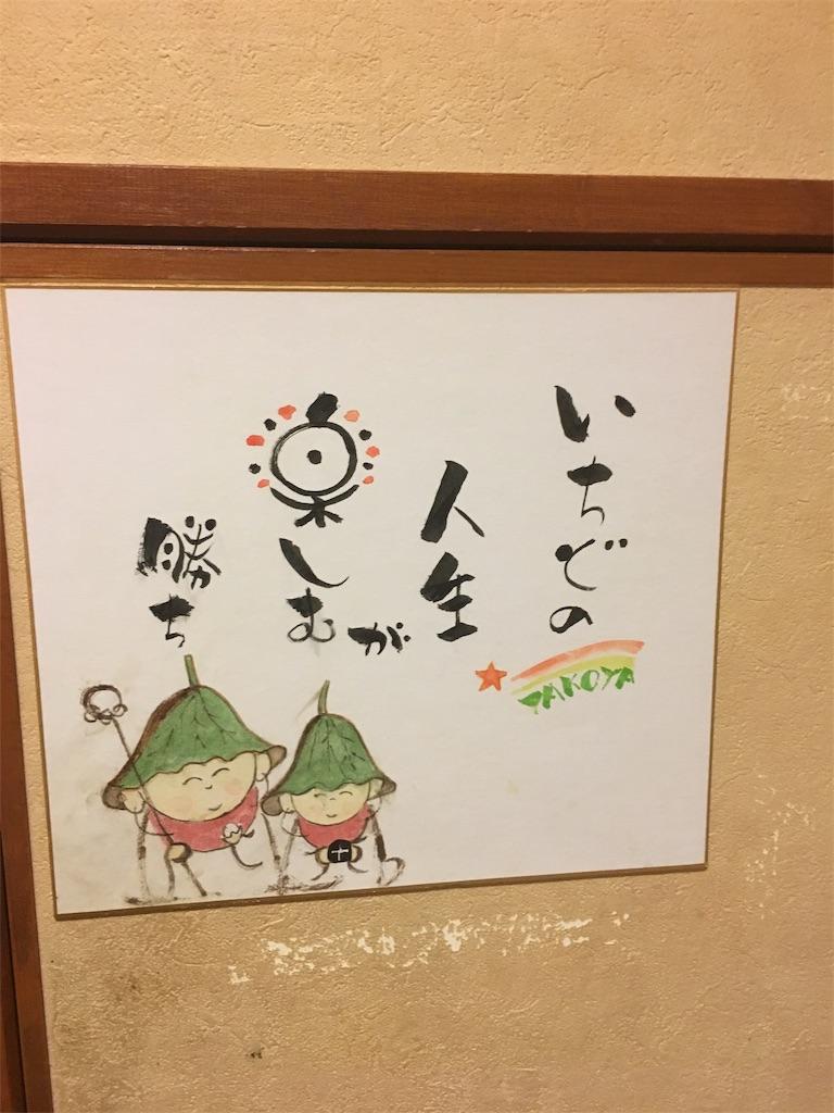 f:id:osakezukideotakunaocchan:20180430193145j:image