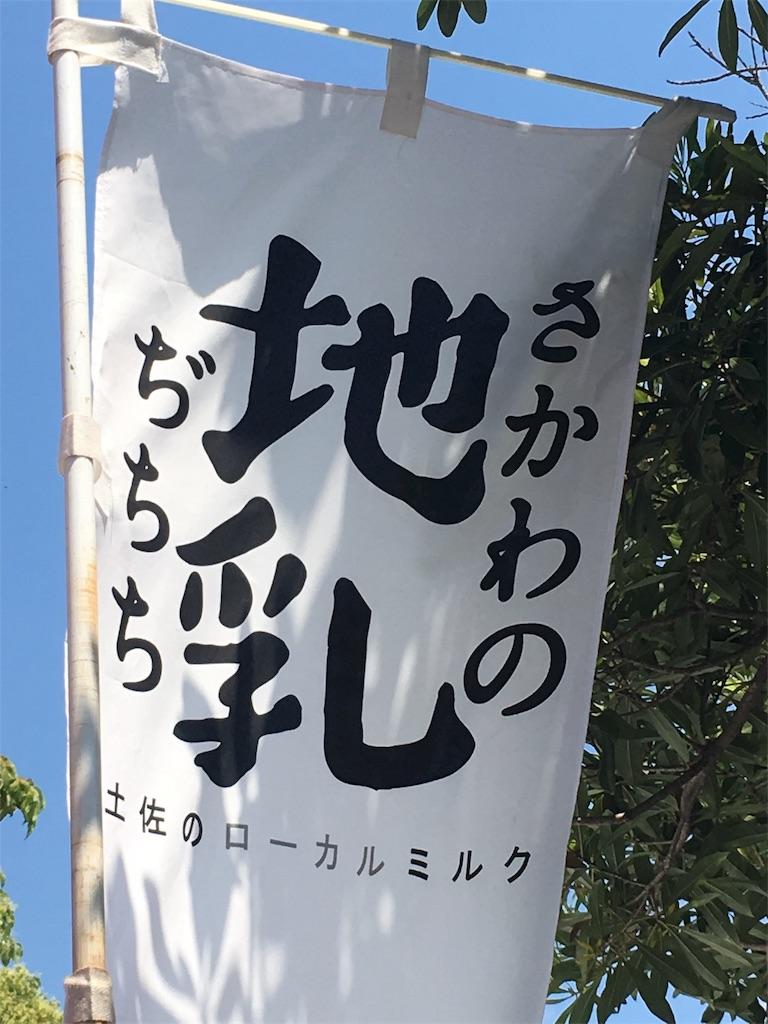 f:id:osakezukideotakunaocchan:20180504152258j:image