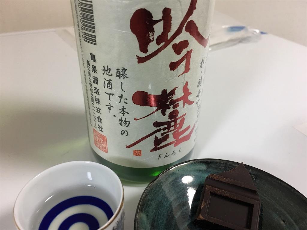 f:id:osakezukideotakunaocchan:20180630003748j:image