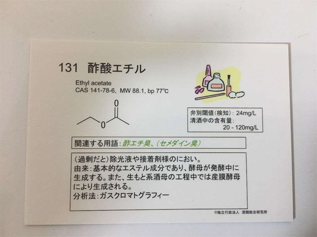 f:id:osakezukideotakunaocchan:20180811155658j:image