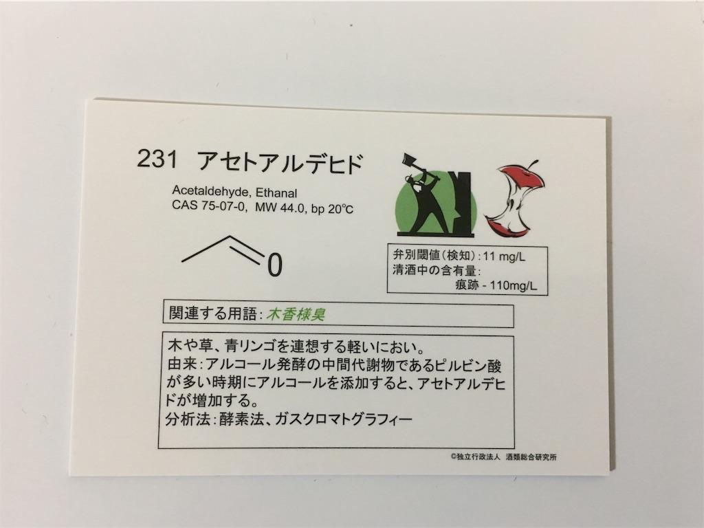 f:id:osakezukideotakunaocchan:20180812120043j:image
