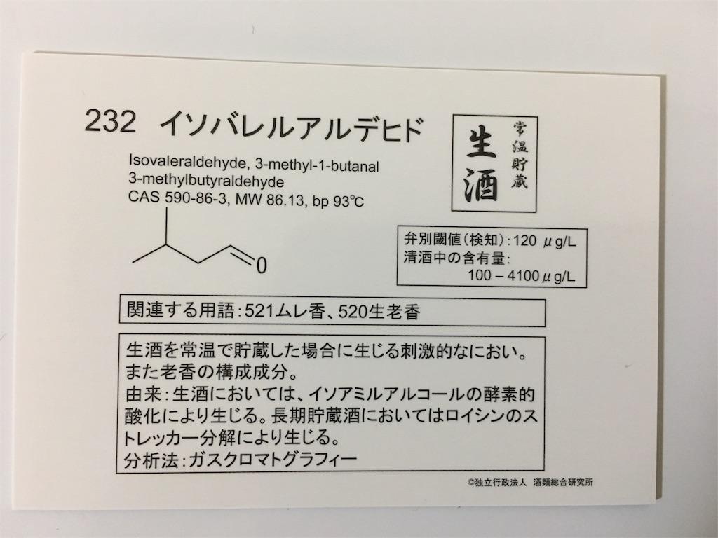 f:id:osakezukideotakunaocchan:20180812120159j:image