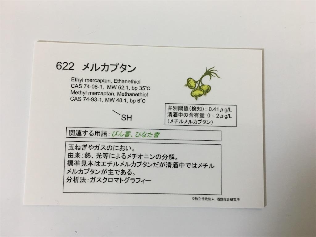 f:id:osakezukideotakunaocchan:20180812121022j:image