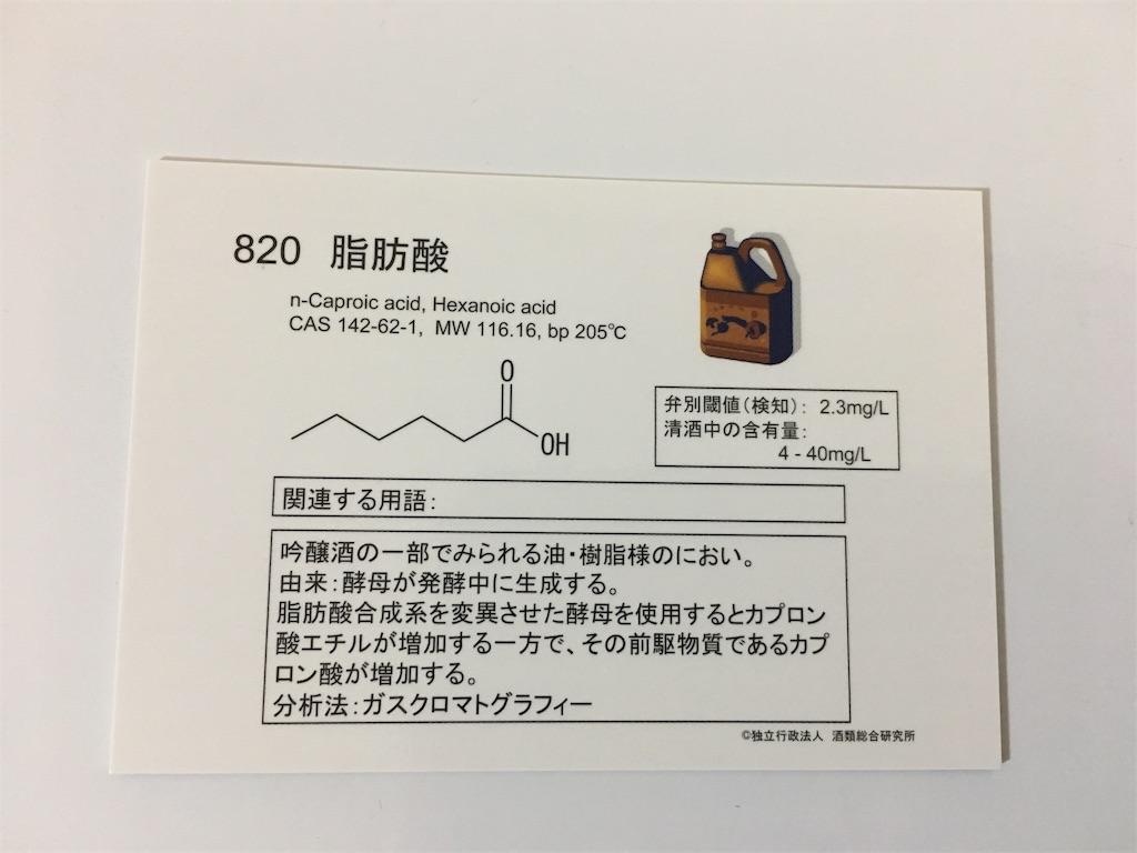 f:id:osakezukideotakunaocchan:20180813152718j:image