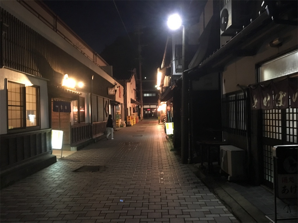 f:id:osakezukideotakunaocchan:20180820112655j:image