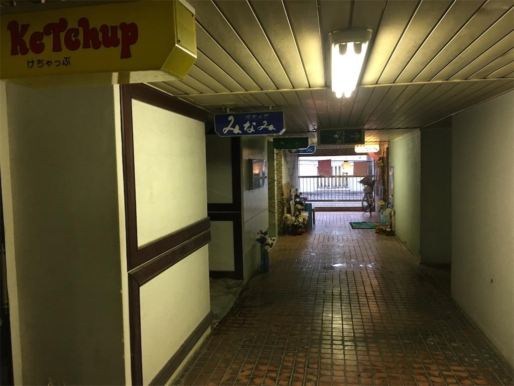 f:id:osakezukideotakunaocchan:20180825084746j:image